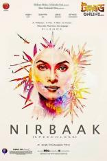 Nirbaak (2014) 6.4