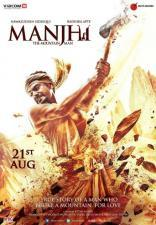Manjhi: The Mountain Man (2015) 8.4