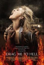 Drag Me to Hell (2009) 7