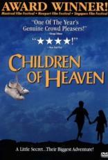 Children Of Heaven (1997) 8
