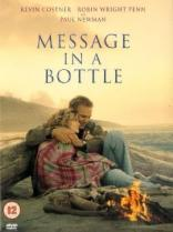 Message in a Bottle (1999) 5.7