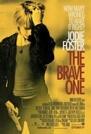 """Brave One"" - Japan (English title) (2007)"