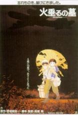 Grave of the Fireflies (1988) 8.4