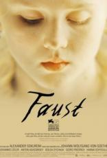 Faust (2011) 7