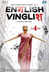 English Vinglish (2012) 8.2