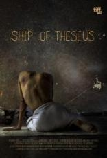Ship of Theseus (2012) 8.4