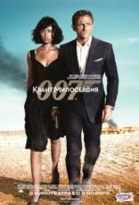 Quantum of Solace (2008) 6.8