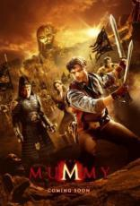 The Mummy: Tomb of the Dragon Emperor (2008) 5.1