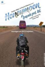 Honeymoon Travels Pvt. Ltd. (2007) 6.2