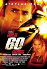 Gone in Sixty Seconds (2000) 6