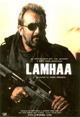 Lamhaa: The Untold Story of Kashmir (2010) 5